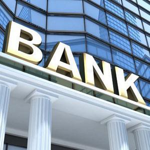 Банки Увата