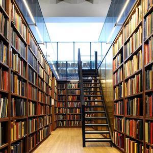 Библиотеки Увата