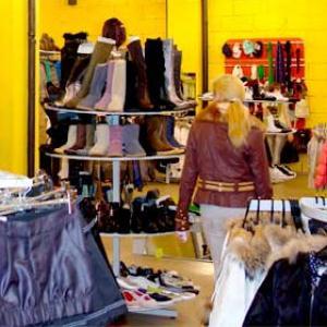 Магазины одежды и обуви Увата