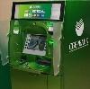 Банкоматы в Увате