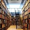 Библиотеки в Увате