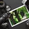 Фотоуслуги в Увате