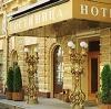 Гостиницы в Увате