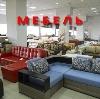 Магазины мебели в Увате