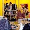 Магазины одежды и обуви в Увате