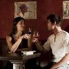 Рестораны, кафе, бары в Увате
