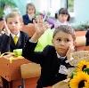 Школы в Увате