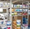 Строительные магазины в Увате