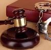 Суды в Увате