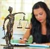 Юристы в Увате