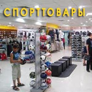 Спортивные магазины Увата