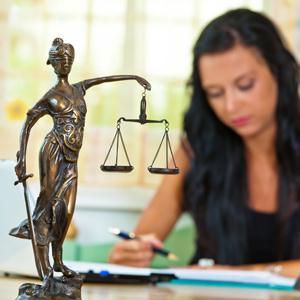 Юристы Увата